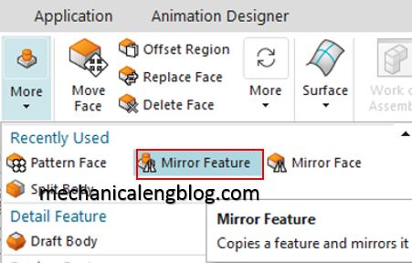 siemens nx mirror feature icon