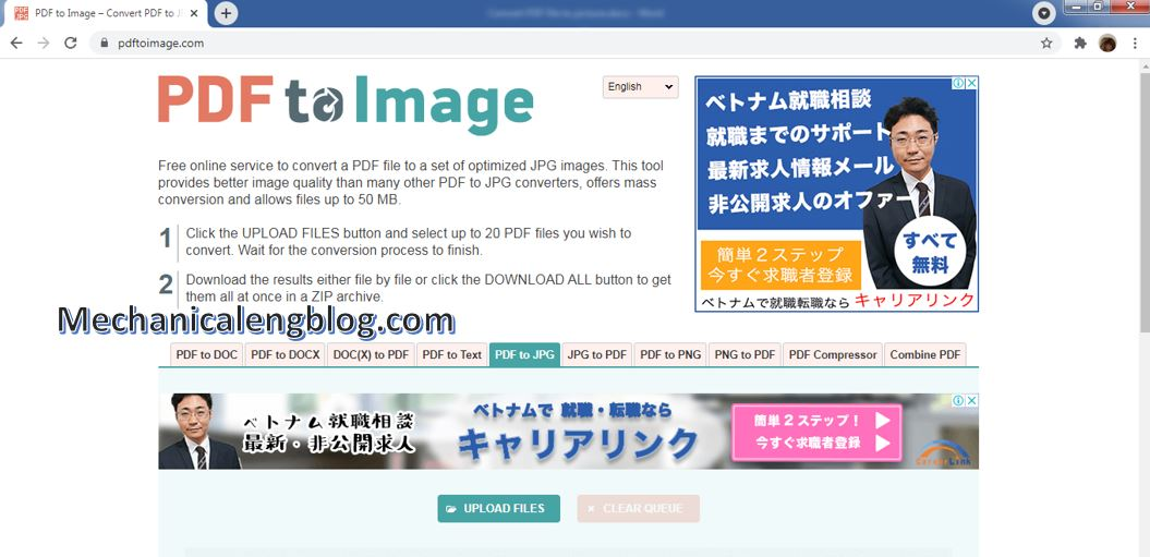 convert pdf to images online 1