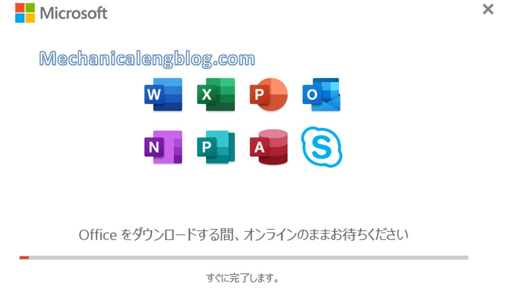 How to change language on Powerpoint 5