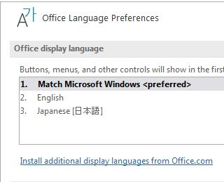 How to change language on Powerpoint 8